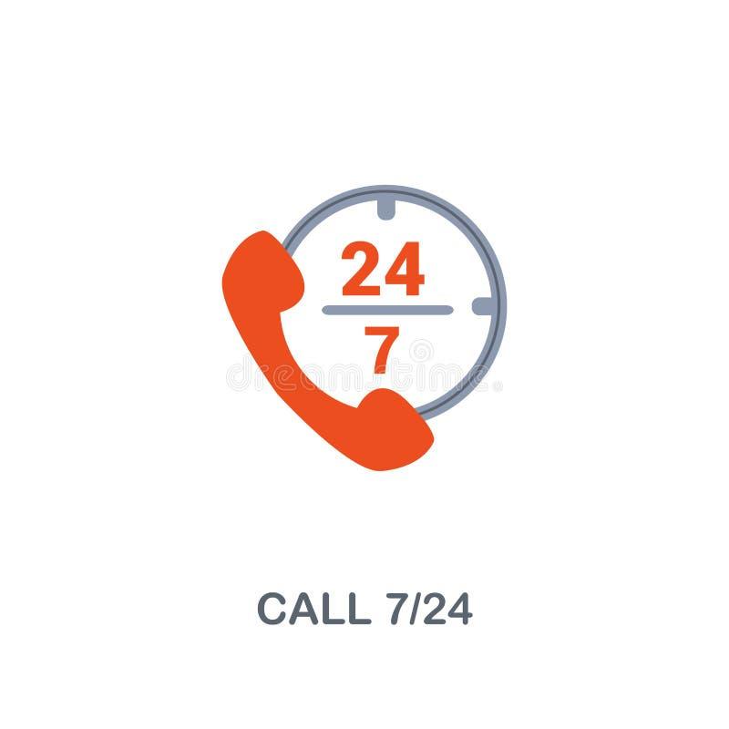 Звонок 7 24 значка Наградной дизайн стиля 2 цветов от контакта мы собрание значков Звонок 7 пиксела идеальный 24 значка для сети иллюстрация вектора