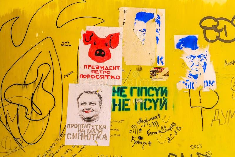 Избрания Львова Украины стоковое изображение rf