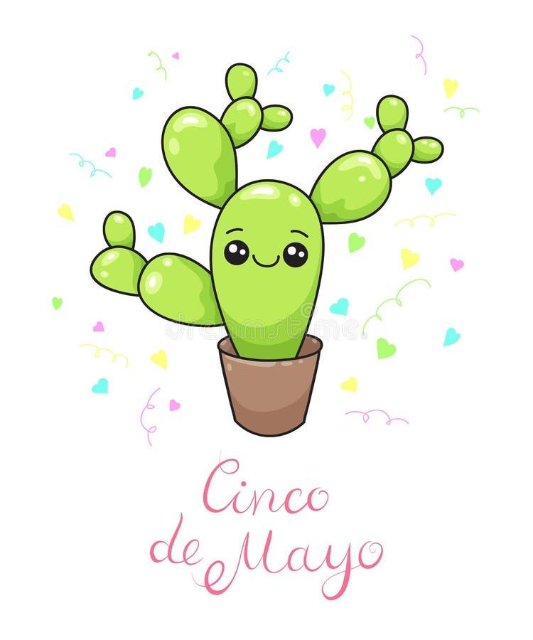 Иллюстрация Kawaii милого кактуса с литерностью Праздник Cinco De Mayo иллюстрация вектора