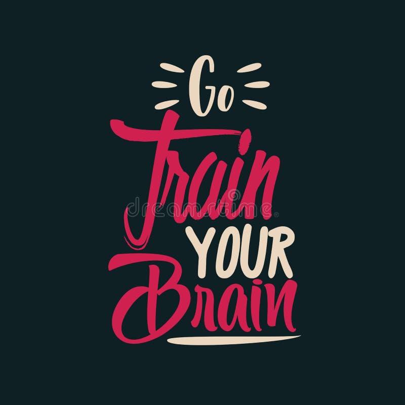 Идет поезд ваш мозг бесплатная иллюстрация