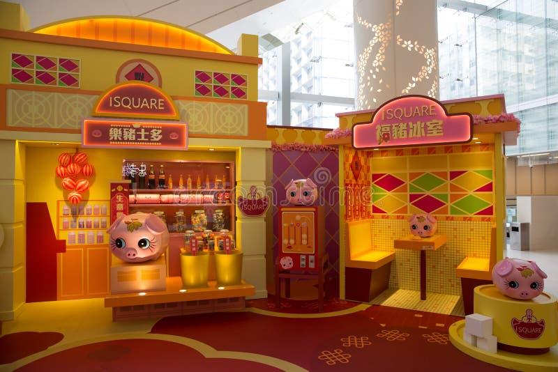 Китайский Новый Год в Гонконге стоковые изображения rf