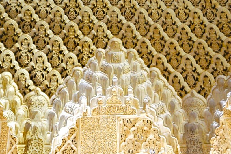 Комплекс дворца Nasrid, Альгамбра, Гранада, южная Испания стоковое фото rf