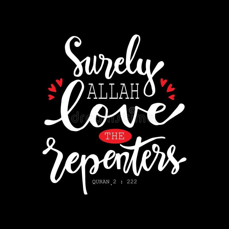 Конечно Аллах любит repenters бесплатная иллюстрация