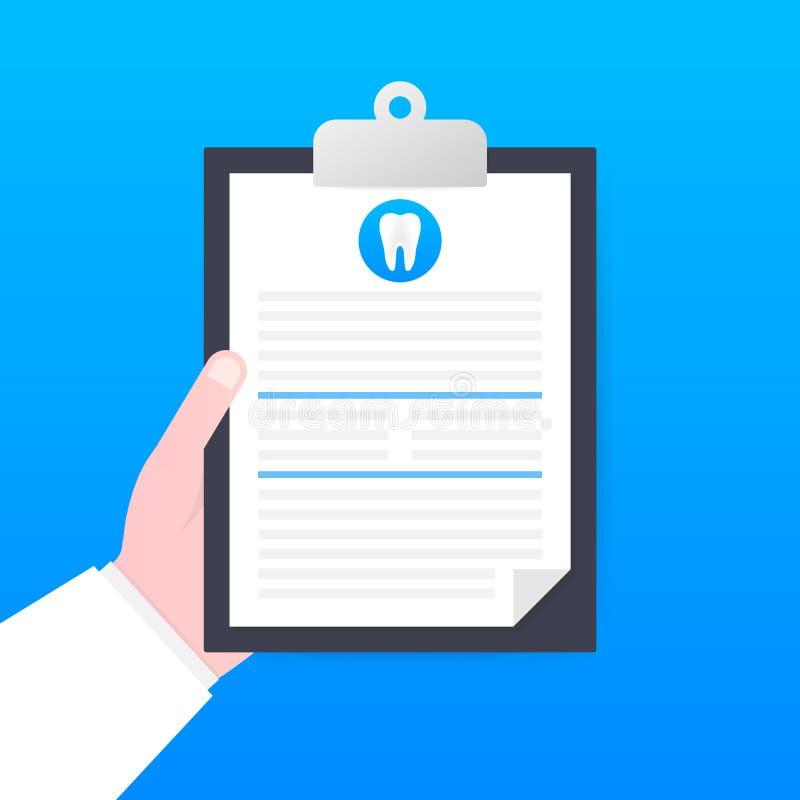 Концепция зубоврачебной заботы Медицинский Clipboard Зубная страховка также вектор иллюстрации притяжки corel иллюстрация вектора