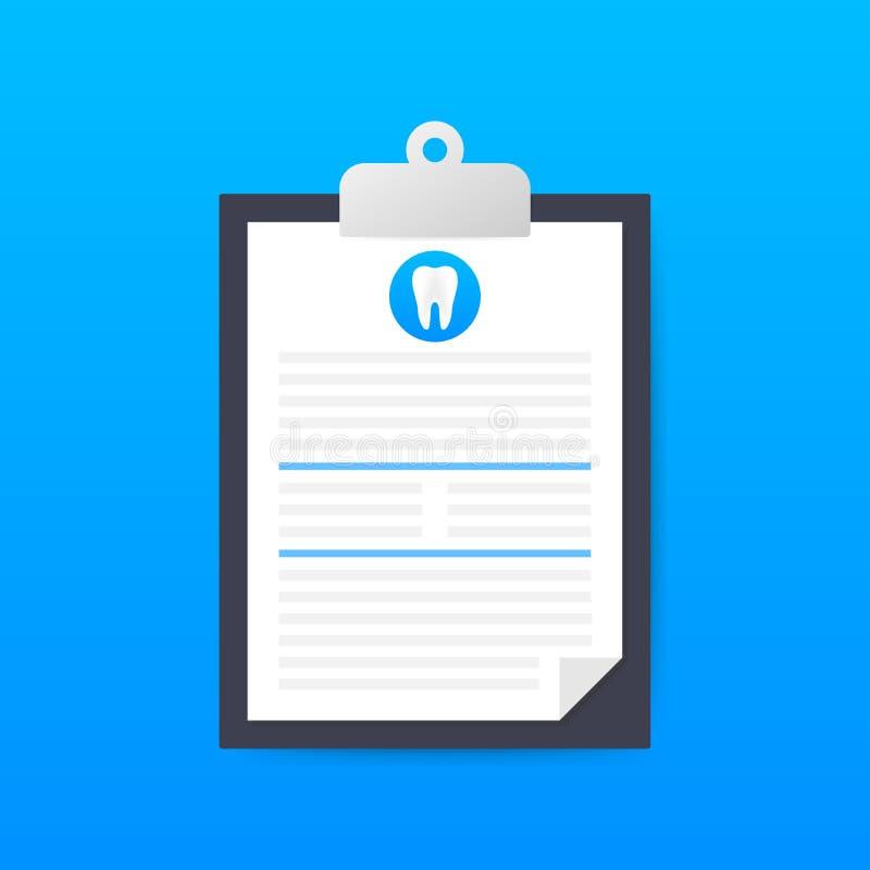Концепция зубоврачебной заботы Медицинский Clipboard Зубная страховка также вектор иллюстрации притяжки corel бесплатная иллюстрация