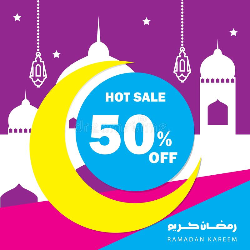 Летчик, продажа, скидка, поздравительная открытка, ярлык или случай знамени Рамазан Kareem и торжества Eid Mubarak бесплатная иллюстрация