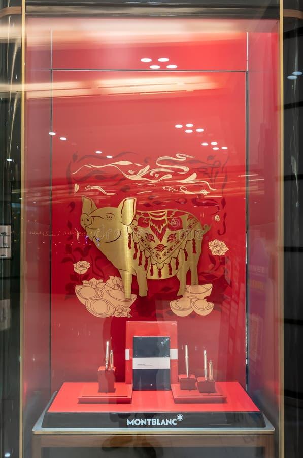 Магазин Монблана на Emporium, Бангкоке, Таиланде, 3-ье февраля 2019 стоковые фотографии rf