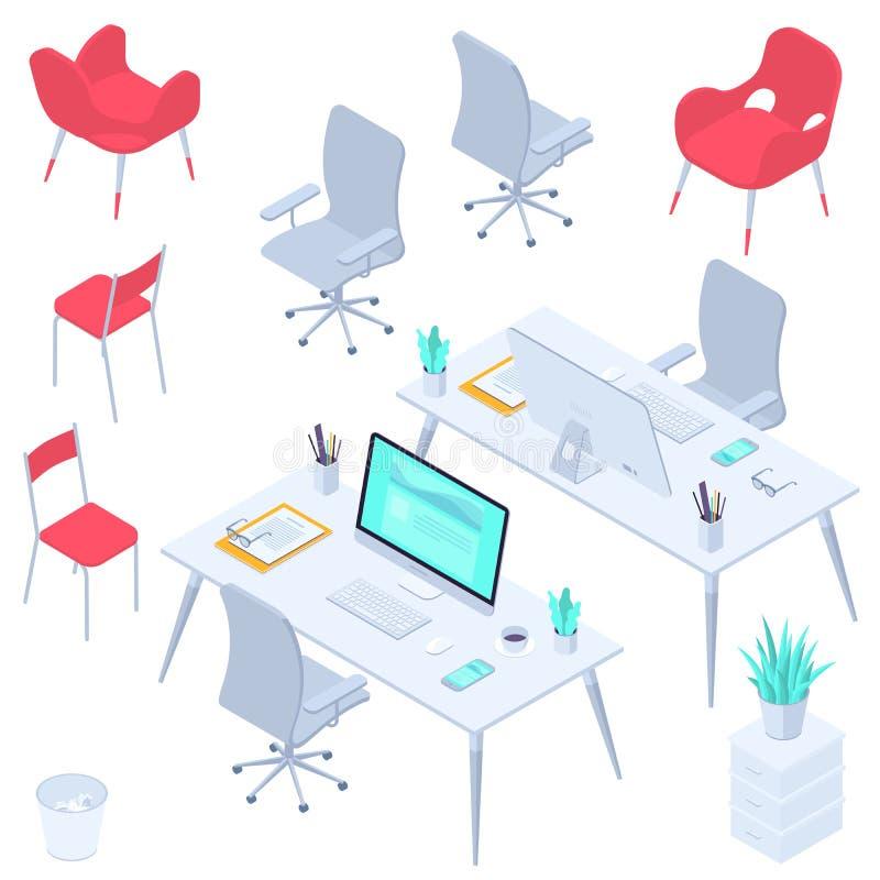 Места для работы и рабочие места иллюстрация вектора