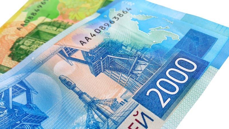 Новые русские деньги, конец-вверх стоковые изображения