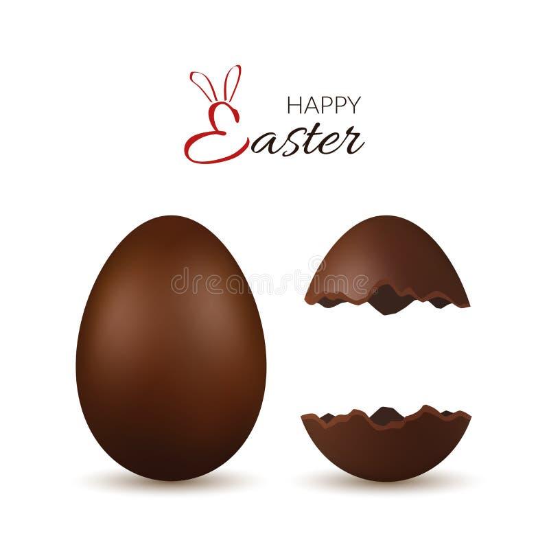 пасхальное яйцо 3d Шоколад - коричневые все и сломленные яйца набор, изолированная белая предпосылка Традиционная сладкая конфета иллюстрация вектора