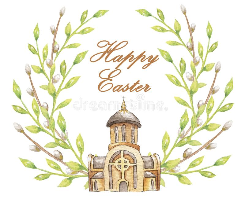 Happy Easter New Ukrainian greek catholic church isolated in white background and frame of green branches for postcard or card or. Happy Easter Ukrainian greek royalty free illustration