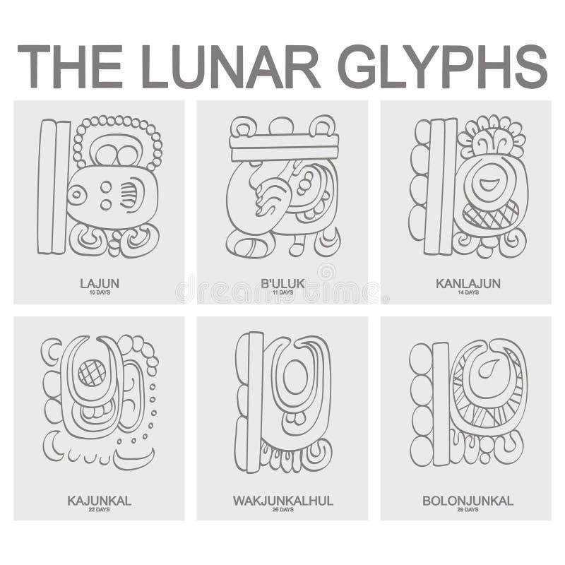период луны и связанные глифы иллюстрация вектора