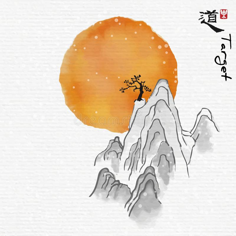 Пик горы со стилем искусства китайской росписи, китайские характеры значит наслаждается процессом иллюстрация вектора