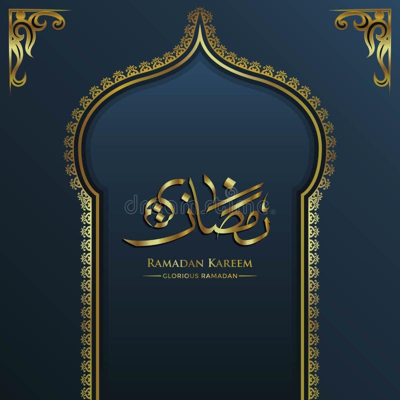 Предпосылка Рамазан приветствуя, kareem ramadan иллюстрация вектора