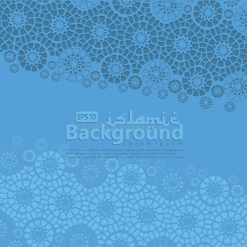 Поздравительная открытка для Рамазан Kareem и Ed Mubarak Исламское орнаментальное иллюстрации предпосылки мозаики иллюстрация вектора