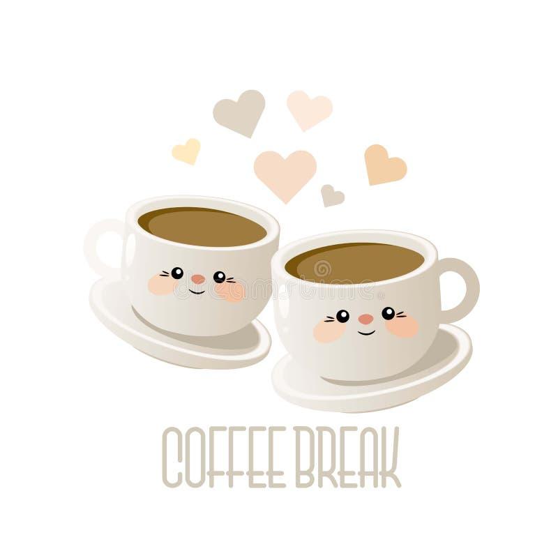 помадка чашки круасанта кофе пролома предпосылки Милая иллюстрация с 2 чашками кофе вектор иллюстрация вектора
