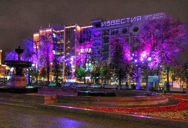 Ð•Moscou vening image stock