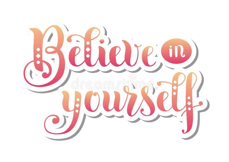 Ð-¡ alligraphy Beschriftung von Believe an selbst im Papier schnitt Art vektor abbildung