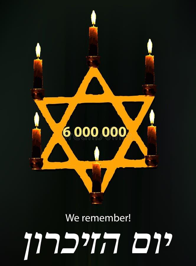 День холокоста мира Azikaron Yom в древнееврейском Дне памяти погибших в войнах день памяти Желтая звезда со свечами вектор иллюстрация вектора