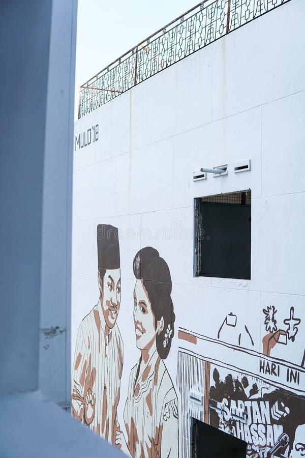 Джохор Bahru, Малайзия - февраль 2019: Настенная роспись картины сцены фильма p Ramlee, p Ramlee легендарный художник в истории М стоковое фото