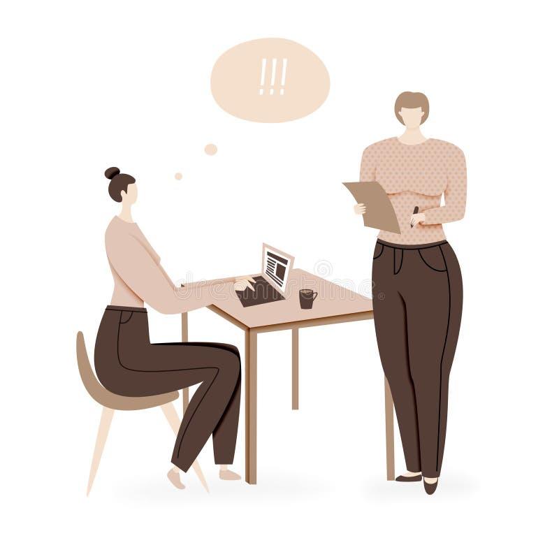Дизайн внимания с людьми иллюстрация штока