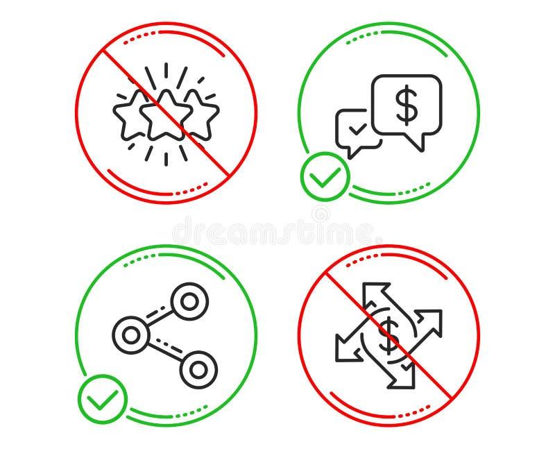 Доля, оплата получила и значков звезды набор Знак обменом оплаты Следовать сетью, деньгами, обратной связью с клиентом вектор иллюстрация вектора