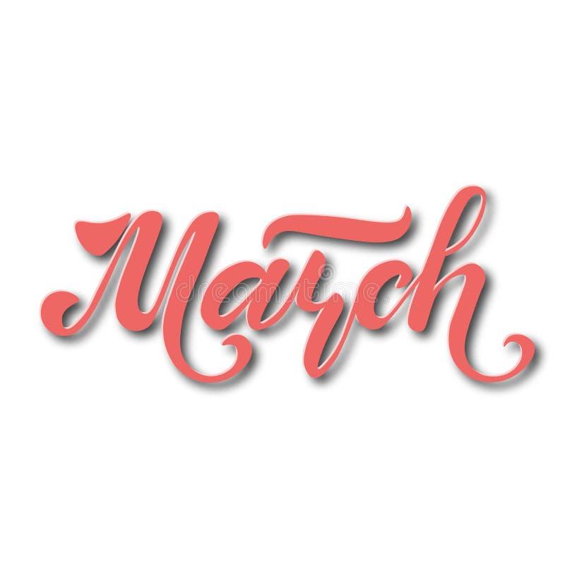 Слово март Литерность руки Дизайн в стиле для календарей, карт, приветствий открытка Ультрамодный шаблон конструкции вектор иллюстрация штока