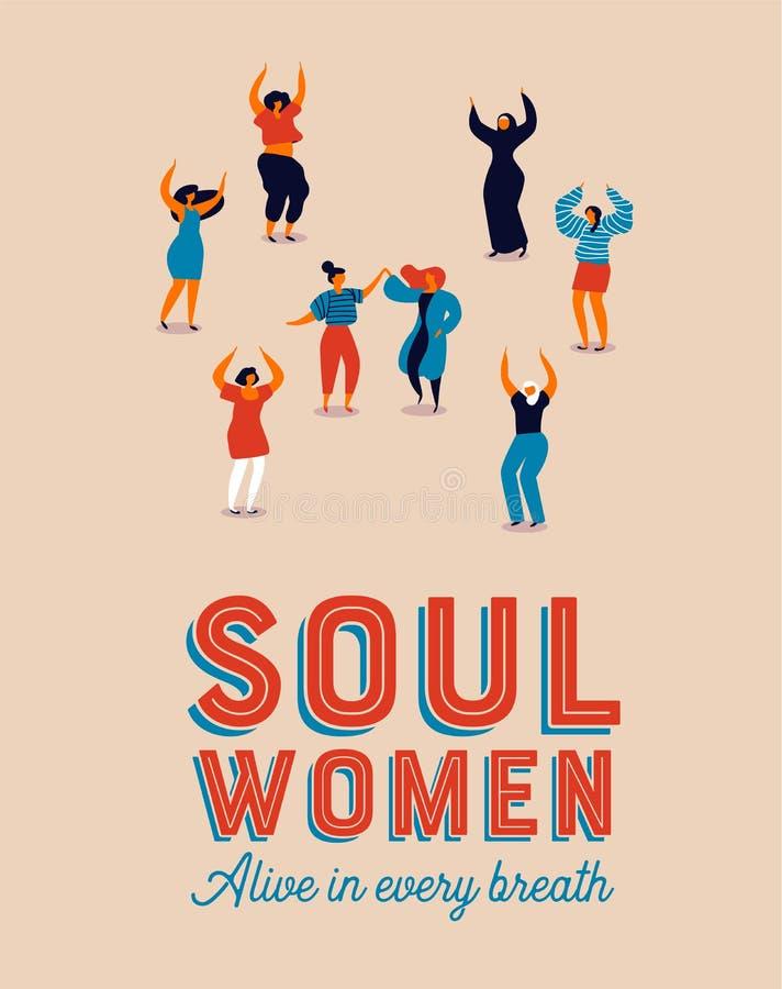 Счастливые разнообразные танцы женщин для партии дня женщин бесплатная иллюстрация