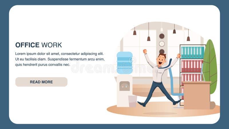 Счастливый сотрудник скача вверх на рабочее место офиса иллюстрация штока