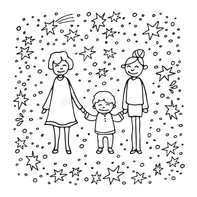 Счастливое family-09 бесплатная иллюстрация