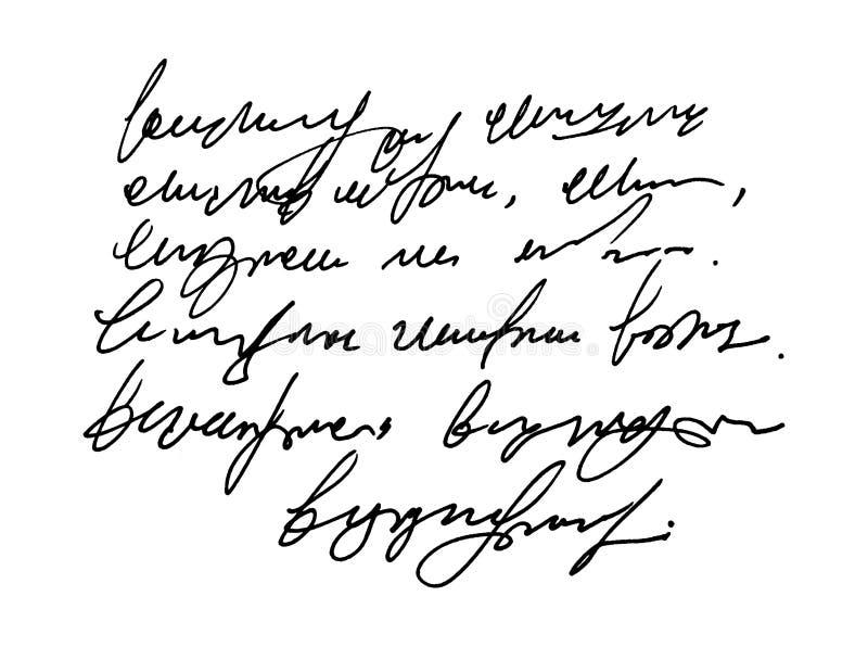 Текст вычерченного шаблона руки вектора старый винтажный Нечитабельный я неразборчивый почерк белизна иллюстрации фингерпринта пр иллюстрация штока