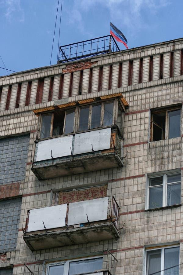 Флаг республики Донецка стоковая фотография