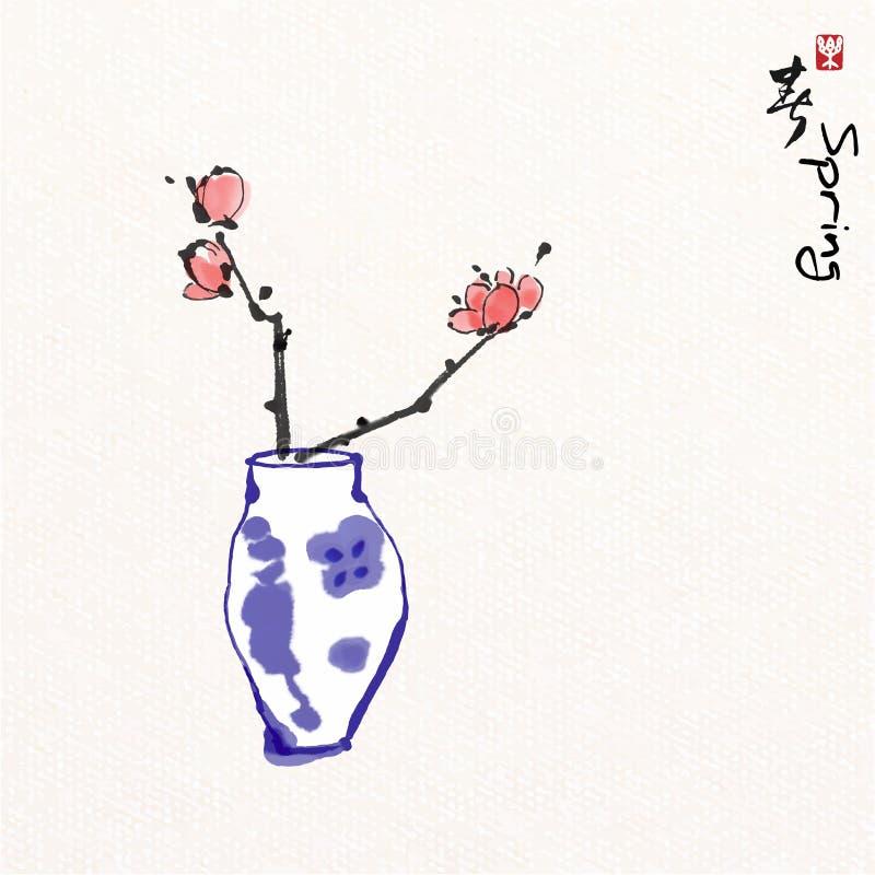 Цветок в вазе со стилем искусства китайской росписи, китайские характеры значит наслаждается весенним временем иллюстрация вектора