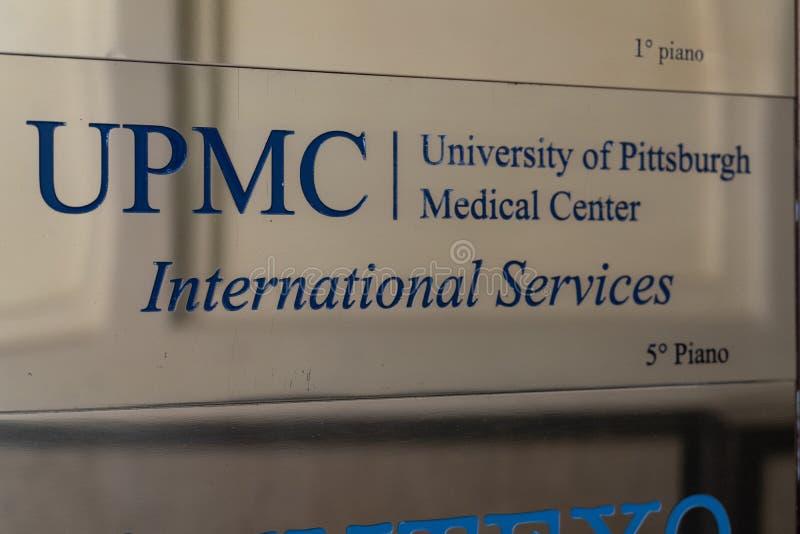 Центр UPMC Питтсбург университета медицинский стоковое фото