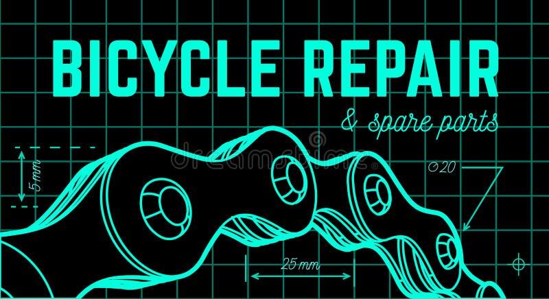 Ремонт велосипеда на предпосылке светокопии с цепью велосипеда вектор иллюстрация штока