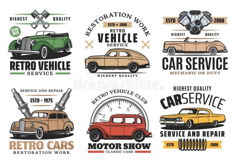 Ретро автомобили обслуживание, автосалон и магазин запасной части бесплатная иллюстрация