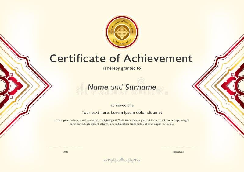 Роскошный шаблон сертификата с элегантной рамкой границы, дизайн диплома для градации или завершение иллюстрация штока