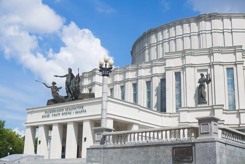 Ópera académica nacional foto de archivo