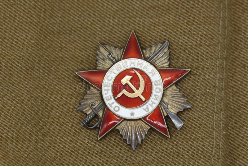 Órdenes soviéticas Orden de la guerra del nacional de Greate imagen de archivo libre de regalías