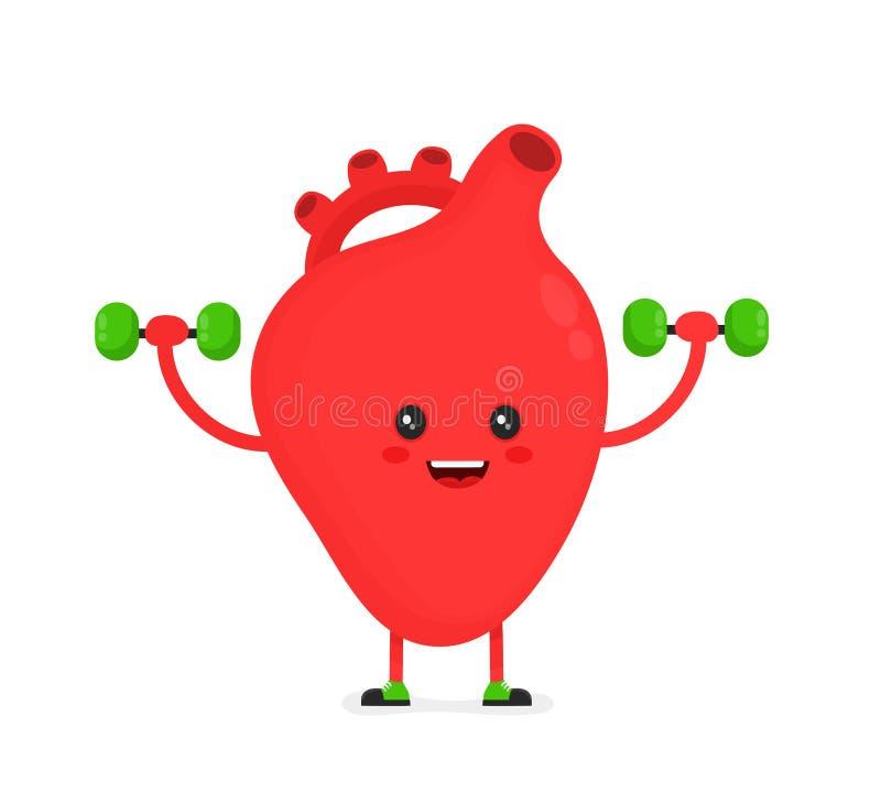Órgano sonriente feliz lindo del corazón que hace ejercicios ilustración del vector