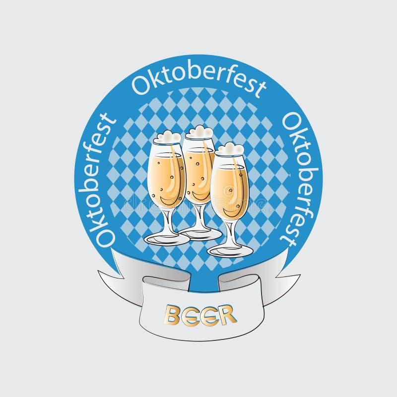 Öl i exponeringsglas och band Octoberfest vektor illustrationer