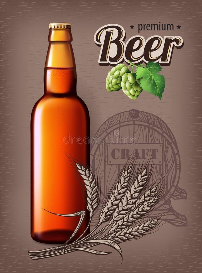Ölaffischmall för klassisk vit design för ölannonspacke Vektorglasflaska och kopp med öl vektor illustrationer