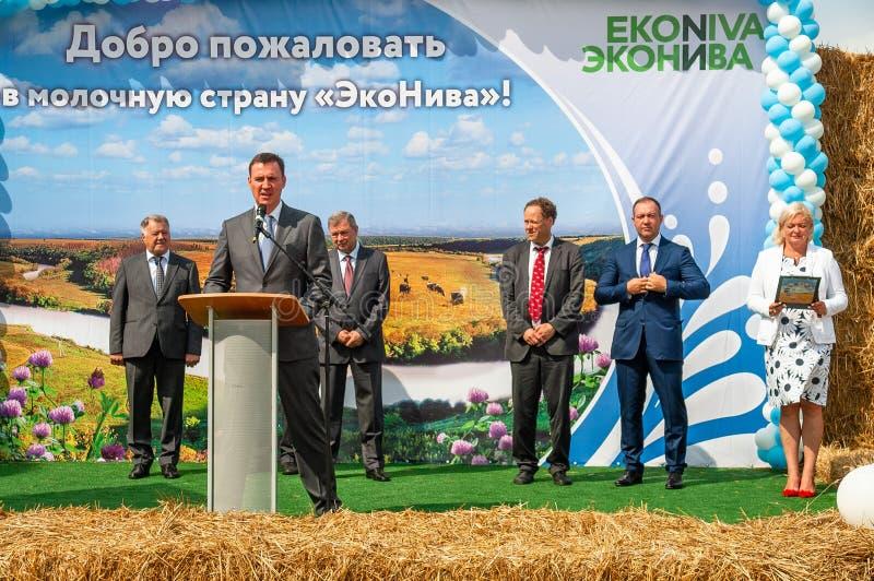 Öppning av boskapkomplexens Ulanovo 'i den Kaluga regionen av Ryssland arkivbilder