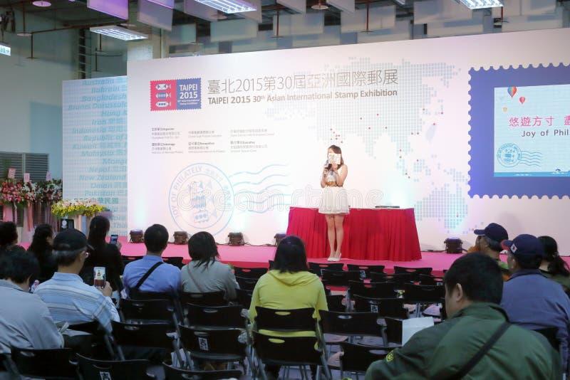 Öppningscermoni av Taipeien 2015 den 30th asiatiska internationella stämpelutställningen arkivbild