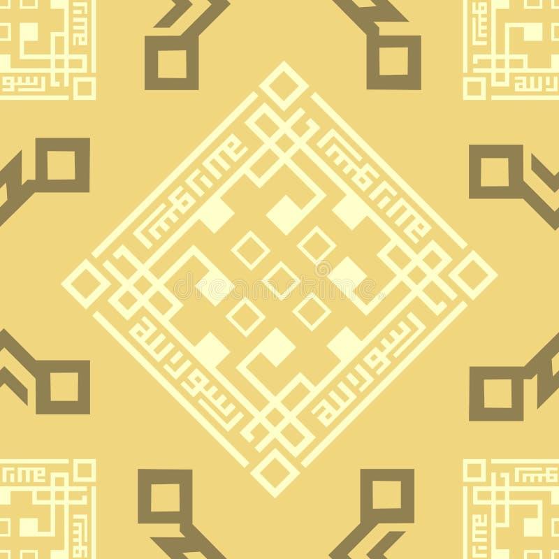 Österlänning arabiska som är islamisk, prydnad, för modelltegelplatta för kaffe brun sömlös bakgrund för textur Vektor Eid Ramada stock illustrationer