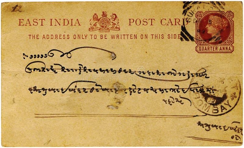 östlig indisk vykorttappning arkivbilder