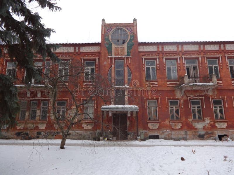 Övergiven domstolsbyggnad, Bahmut arkivfoton