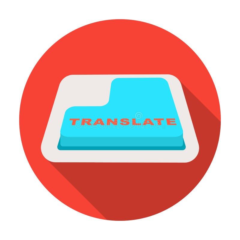 Översätt knappsymbolen i plan stil som isoleras på vit bakgrund Vektor för tolkare- och översättaresymbolmateriel royaltyfri illustrationer