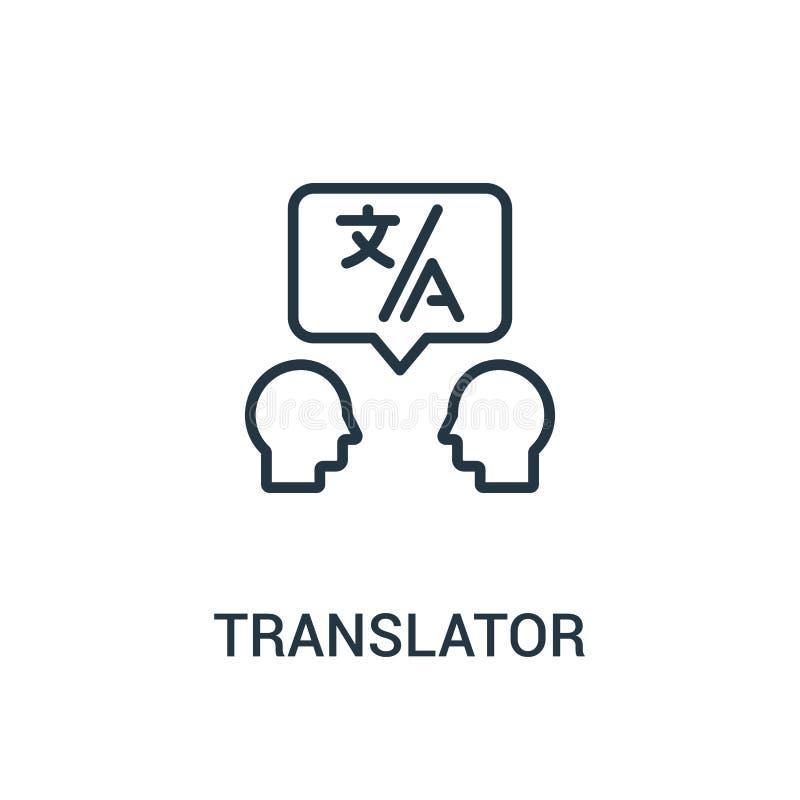 översättaresymbolsvektor från översättaresamling Tunn linje illustration för vektor för översättareöversiktssymbol Linjärt symbol vektor illustrationer