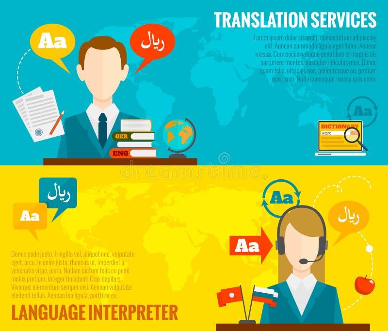 Översättnings- och för ordbokbaneruppsättning lägenhet royaltyfri illustrationer